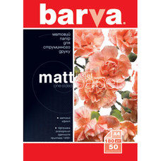 купить A4 180g 500p Matt Inkjet Photo Paper Barva в Кишинёве