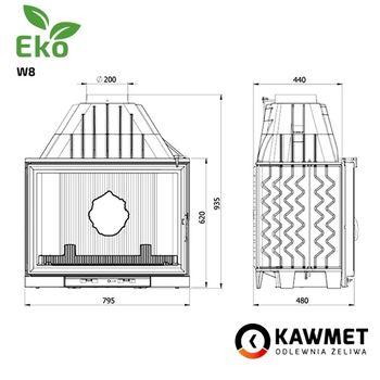 купить Каминная топка KAWMET W8 EKO 17,5 kW в Кишинёве