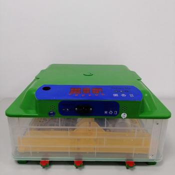 Инкубатор Ms 56