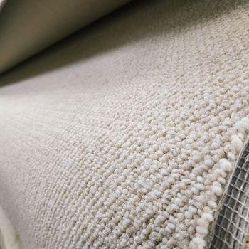 купить Ковровое покрытие Woolblend (50% wool) 169, молочный в Кишинёве