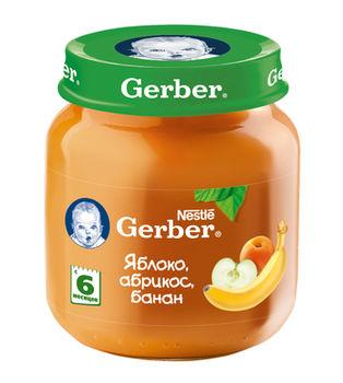 cumpără Gerber piure din mere, caise și banane 6+ luni, 130 g în Chișinău