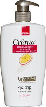 купить Crema Нежный крем для тела с ароматом пассифлоры (500 мл) 427947 в Кишинёве