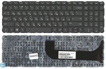 "Keyboard HP Envy M6-1000 w/o frame ""ENTER""-small ENG/RU Black"