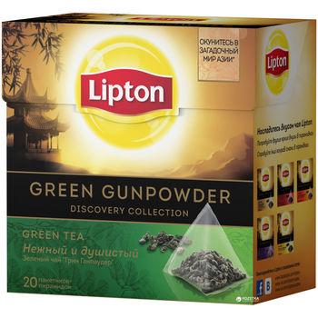 cumpără Ceai Lipton Diamond Green Gunpowder , 20 pliculeţe în Chișinău