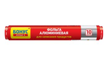купить Алюминиевая фольга Bonus, 10 м в Кишинёве