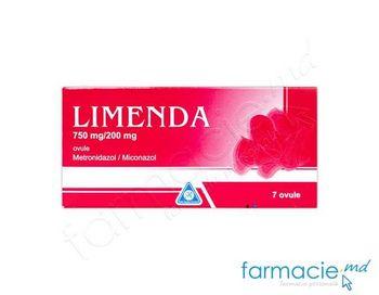 купить Limenda ovule 750 mg + 200 mg  N7 в Кишинёве