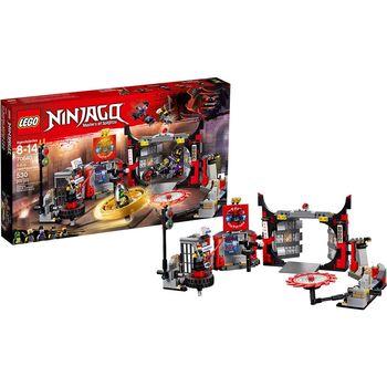 LEGO S.O.G. Headquart 530дет арт.70640