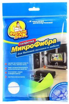 купить Freken Bok Салфетка из микрофибры для бытовой техники и мебели, 1 шт. в Кишинёве
