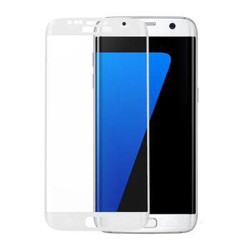 купить Защитное стекло Full Cover (3D)  Samsung Galaxy S7 EDGE, White в Кишинёве