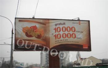 купить KPV33003A в Кишинёве