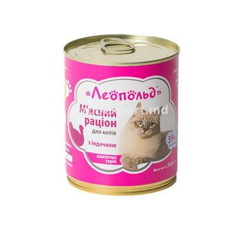 cumpără Leopold cu curcan 360gr în Chișinău