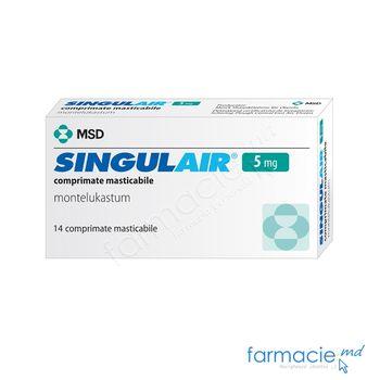 купить Singulair® comp. masticab. 5 mg N14 в Кишинёве