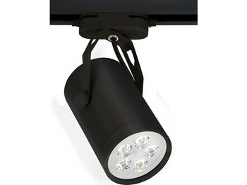 купить Светильник Store LED 6824 в Кишинёве