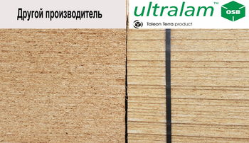 купить OSB-3 Ultralam 1250*2500 * 12 mm в Кишинёве