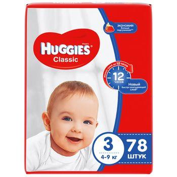 Подгузники Huggies Classic 3 (4-9 кг), 78 шт.