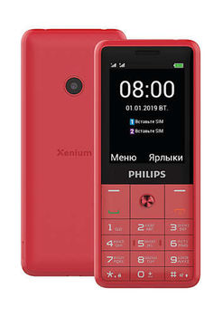 купить Philips Xenium E169 ,Red в Кишинёве