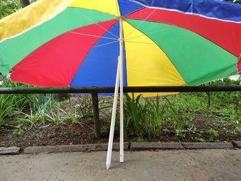 Зонт 120см