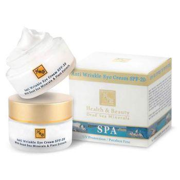 купить Health & Beauty Крем от морщин вокруг глаз SPF 20 50ml (44.109) в Кишинёве