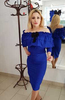 купить Костюм Simona ID 2014 в Кишинёве