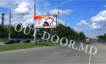 купить KTL57188B в Кишинёве