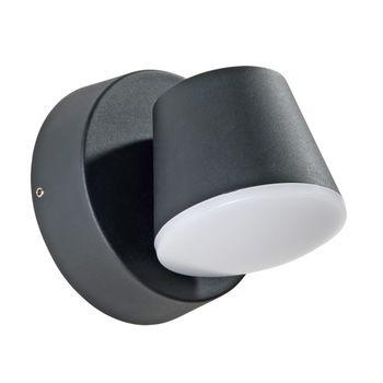 купить A2212AL-1BK Уличный светильник CHICO черн 1л в Кишинёве