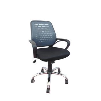 купить Кресло офисное Formula  OC, черный в Кишинёве