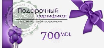 Сертификат на 700 mdl.