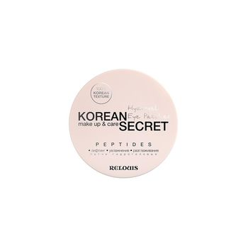 купить ПАТЧИ ГИДРОГЕЛЕВЫЕ KOREAN SECRET MAKE UP & CARE в Кишинёве