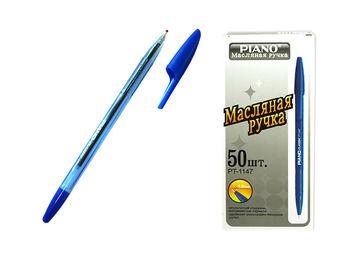 Ручка шариковая PT-1147A soft ink,1mm, синяя