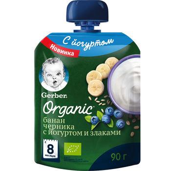 cumpără Gerber Piure banană, afine, iaurt cu cereale 90gr în Chișinău