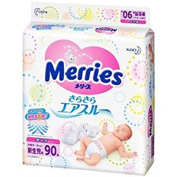 купить Merries подгузники Newborn, 3-5кг.90шт в Кишинёве