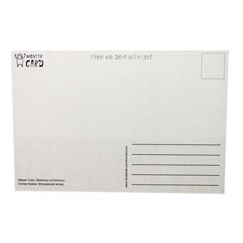 купить Почтовая Открытка – Молдавский вклад в Кишинёве