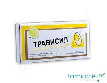 купить Трависил N16 лимон ароматизированные таблетки в Кишинёве