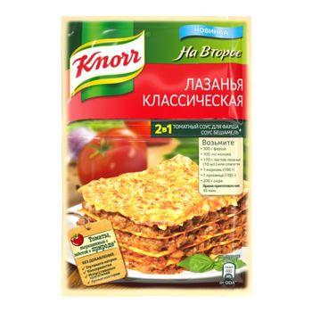 Лазанья классическая Knorr, 41 гр.