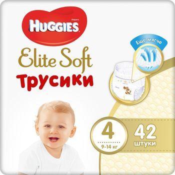 купить Трусики Huggies Elite Soft 4 (9-14 kg) 42 шт в Кишинёве