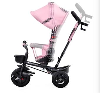 купить Трицикл Kinderkraft Aveo Rose в Кишинёве