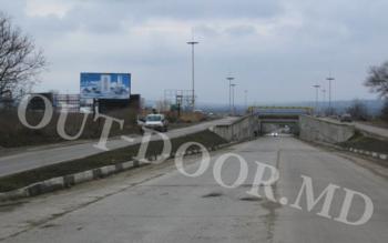 cumpără BLT57216B în Chișinău