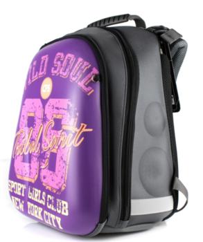 """Школьный рюкзак """"Wild Soul"""" CFS I сиреневый"""