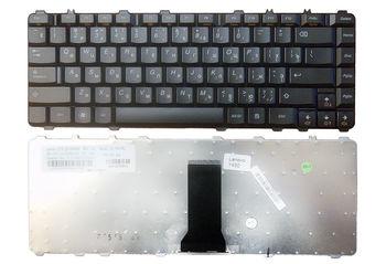 Keyboard Lenovo Y450 Y460 Y550 Y560 B460 V460 ENG/RU Black