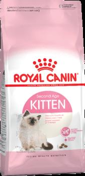 cumpără Royal Canin Kitten  2 kg în Chișinău