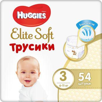 Трусики Huggies Elite Soft Mega 3 (6-11 kg), 54 шт.