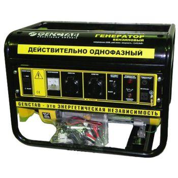 Genctab Генератор бензиновый PRG-8000CLE