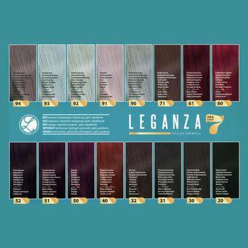 BALSAM NUANȚATOR LEGANZA - LGZ32