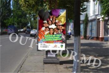купить KTC24135A в Кишинёве