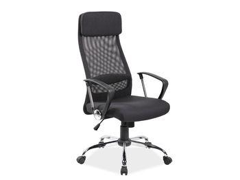 купить Кресло Q-345 в Кишинёве