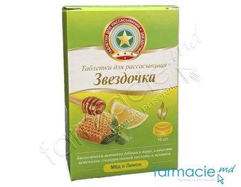 купить Zviozdocika comp. de supt N18 cu miere si lamie в Кишинёве