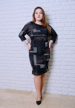 купить Платье Simona ID 9472 в Кишинёве