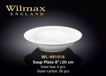Тарелка WILMAX WL-991016 (глубокая 20 см)