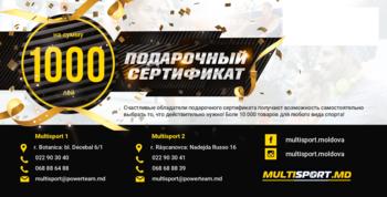 купить ПОДАРОЧНЫЙ СЕРТИФИКАТ НА 1000 ЛЕЙ в Кишинёве