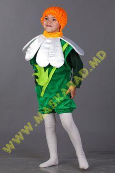 Карнавальный костюм: Ромашка